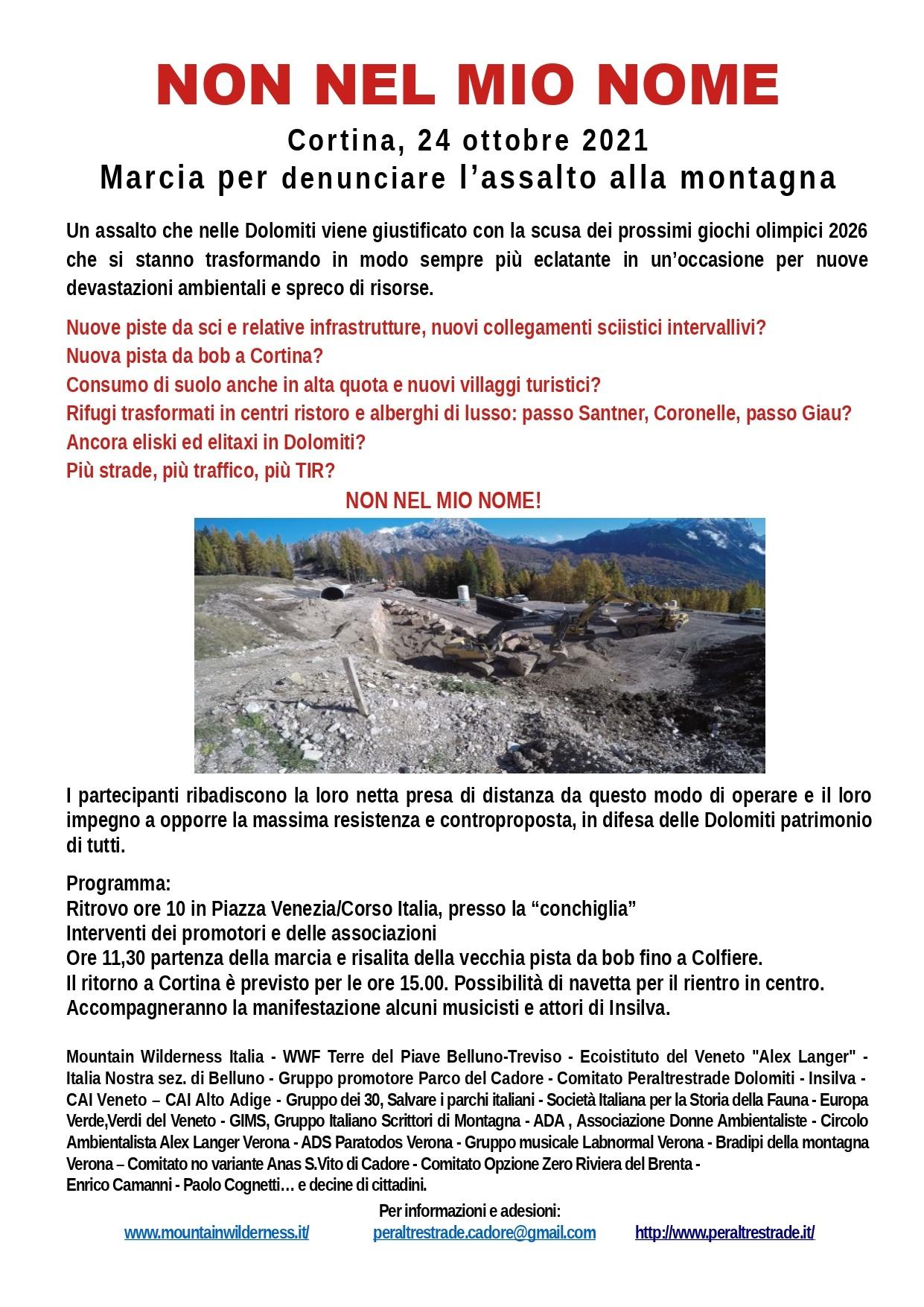 """Il GR Veneto del CAI aderisce alla manifestazione """"non nel mio nome"""""""